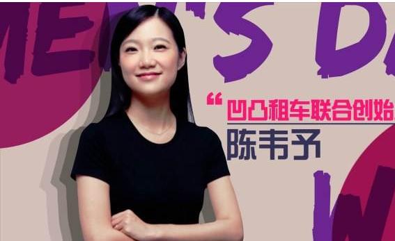 """上海交通大学EMBA校友陈韦予:""""不持有"""" 反而让你拥有更多"""