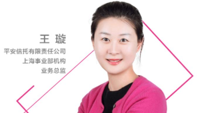 """上海财经大学EMBA校友王璇:""""上财文化""""带来的包容与动力"""