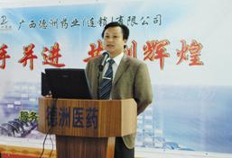 广西大学EMBA校友官东伟:要做搬出金砖的搬运工