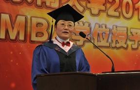 东南大学EMBA学员:韩明顺