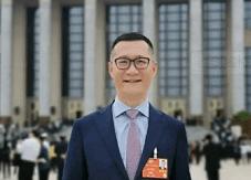 新国大校友动态 | 中国全国政协委员谈剑锋:建议打造国家数据安全能力体系