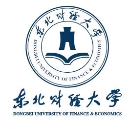东北财经大学工商管理学院EMBA