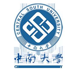 中南大学商学院EMBA