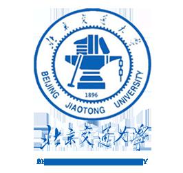北京交通大学经济管理学院EMBA