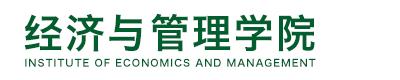 北京理工大学管理与经济学院EMBA