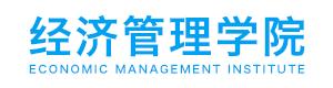 北京邮电大学经济管理学院EMBA