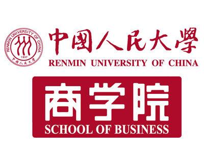 2017年中国人民大学商学院EMBA招生信息