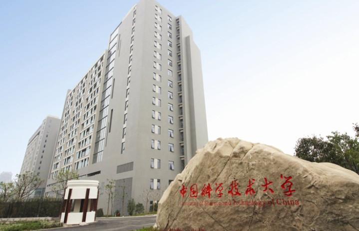 2017年中国科学技术大学管理学院EMBA招生信息