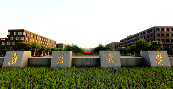 A letter from 南京大学EMBA