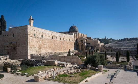2017年北大光华EMBA全球课堂之以色列招生信息