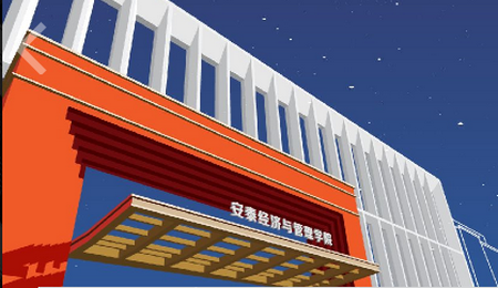 上海交通大学EMBA2019级招生进行中