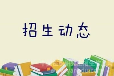 2018华南理工大学EMBA调剂火热进行中!
