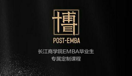 归来 · 弄潮 | 长江商学院EMBA博E课程6月席卷而来!