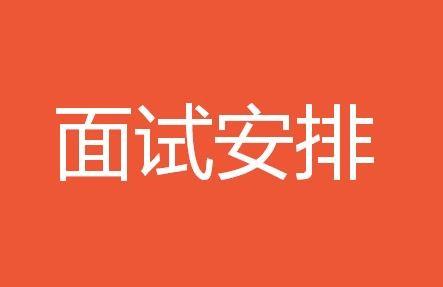2018年上海财经大学EMBA入学预面试安排通知