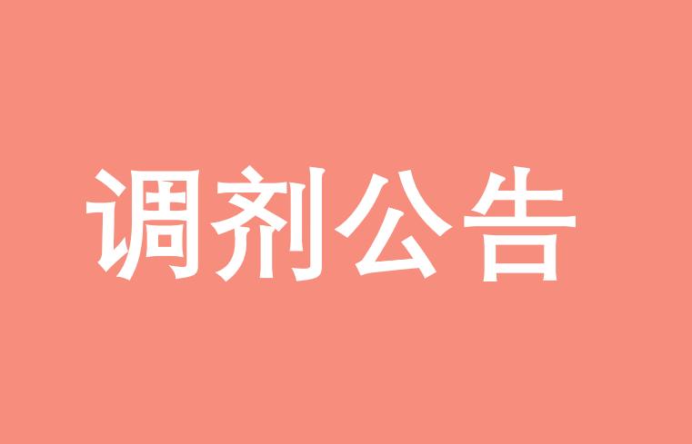 2017年上海海事大学EMBA接收调剂生信息公告