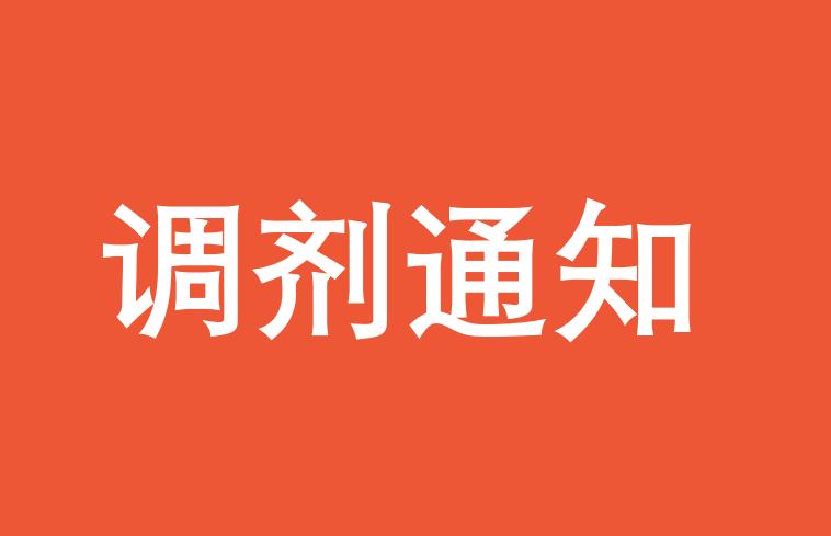 2017年广西大学EMBA预调剂通知