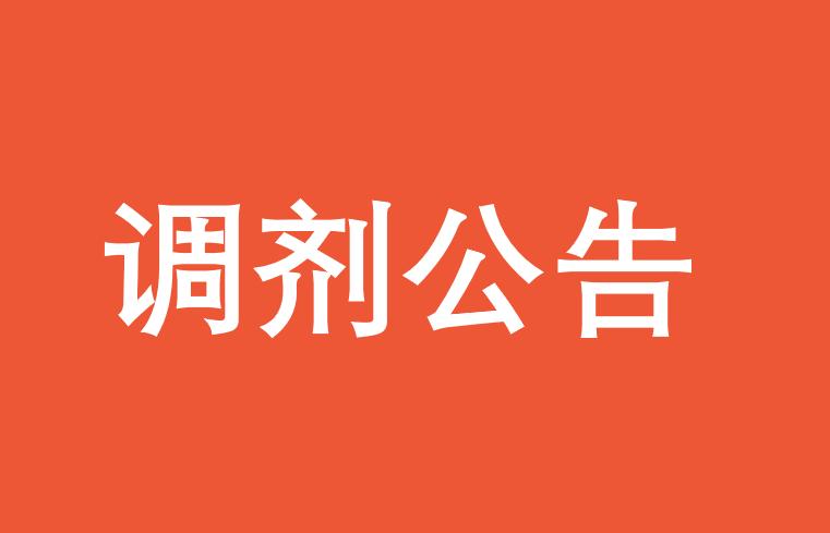 2017年北京科技大学EMBA接受全国考生调剂