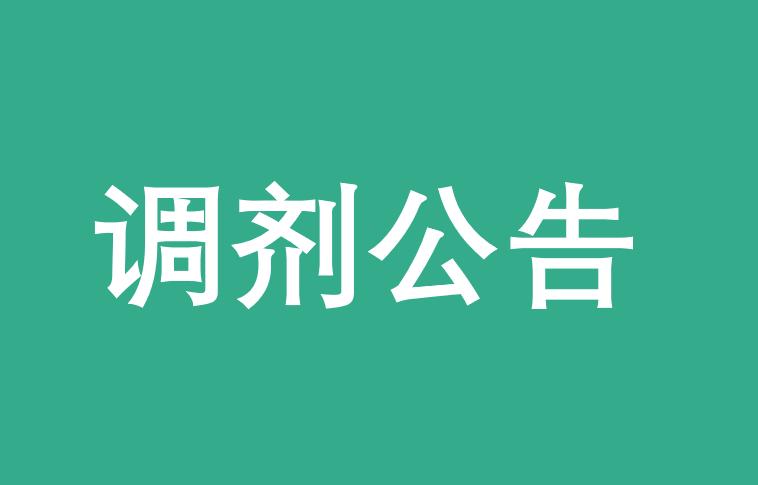 2017年东南大学EMBA招收外校调剂公告