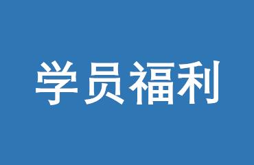 长江商学院EMBA学员福利丨2017华尔街见闻全球投资峰会