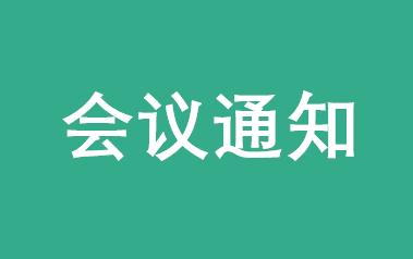 """北大EMBA""""中国式财富管理与家族企业传承""""研讨会"""