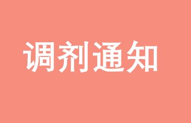 2018哈尔滨工业大学深圳EMBA接受调剂