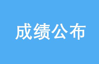 云南省2018年全国硕士研究生招生考试初试成绩将于2月3日公布