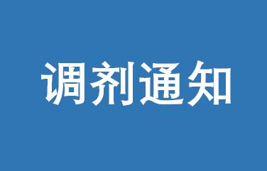 北京科技大学2018年EMBA接受全国考生调剂