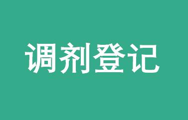 云南大学EMBA即日起接受调剂意向登记
