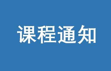 南京大学EMBA诚邀校友重回南大学习好课