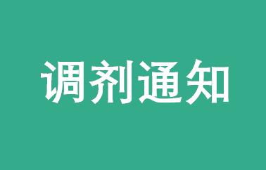 2018年考研国家线正式公布!云南大学EMBA尚有调剂名额