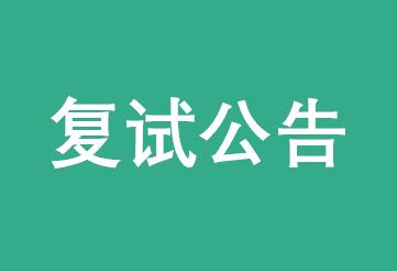 2018年广西大学双证EMBA复试公告