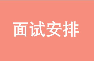 2019年华东理工大学EMBA优选面试安排
