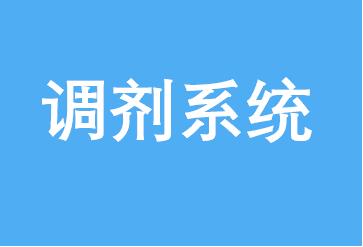 2018年湖南大学EMBA招生调剂服务系统3月23日至4月30日开通