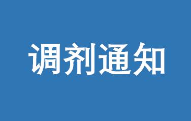 长沙/深圳两地授课的中南大学EMBA项目接收EMBA/MBA/MPA/MPAcc考生调剂