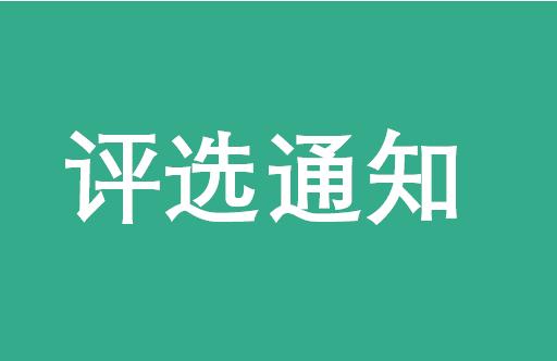 武汉大学EMBA丨评选2017-2018届硕士专业学位优秀毕业生通知