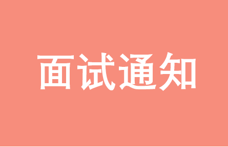 上海交通大学安泰EMBA2019年入学面试考试安排