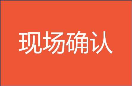 云南大学EMBA2019年现场确认时间及重要事项
