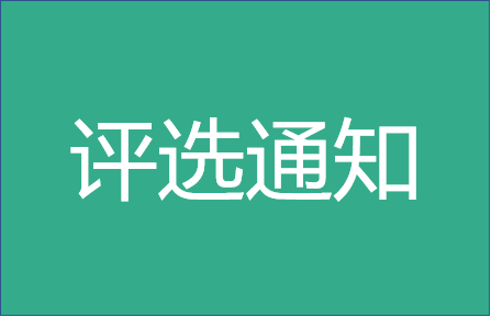 浙江大学EMBA教育中心奖学金评选通知