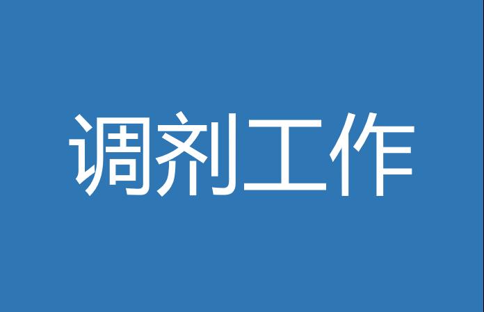 哈尔滨工业大学EMBA2019年校内外调剂录取工作方案
