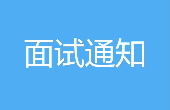 2019年上海交通大学EMBA入学复试阶段面试延期通知