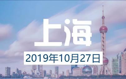 10月27日 上海 | 新加坡国立大学中文EMBA公开课
