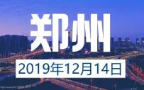 12月14日 郑州 | 新加坡国立大学中文EMBA公开课