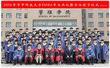 2016华中科技大学EMBA毕业典礼暨学位授予仪式隆重举行