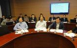 中国矿业大学首届EMBA学位论文开题报告会成功举行
