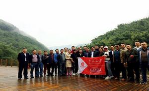 赤水国际山地音乐节,贵州大学EMBA校友大联欢
