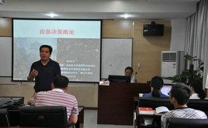 桂维民教授为西北工业大学EMBA班讲授《风险与应急管理》课程