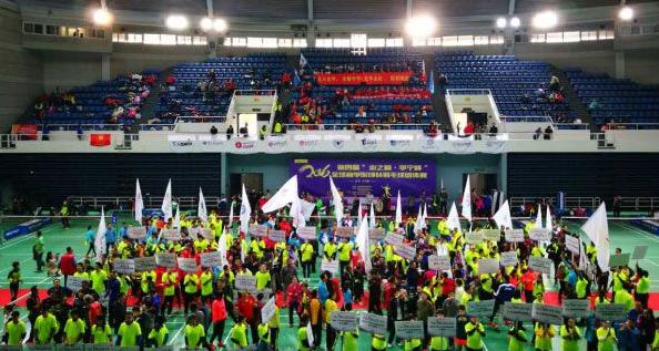 对外经贸大学李宁杯全球EMBA羽毛球团体赛
