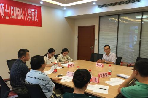 重庆大学EMBA举行2016年秋季入学考试