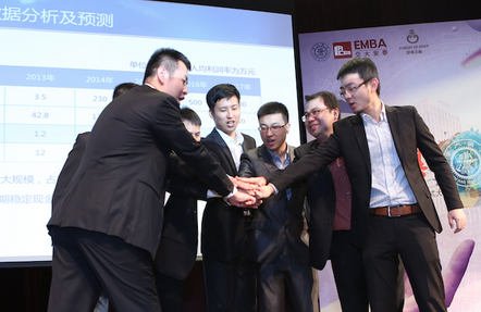 腾讯网深度报道:解读上海交大安泰EMBA模式
