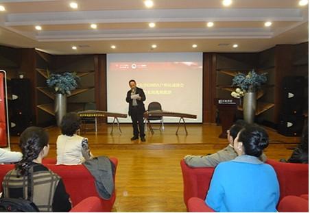 武汉大学EMBA2016年会
